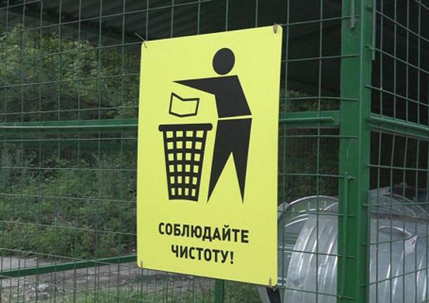 В Томске прошла большая уборка